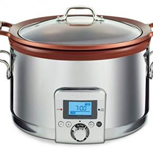 All-Clad Gourmet Slow Cooker, 5 quarts, Silver