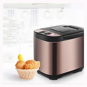 MDEOH Bread Machine Home Automatic and Noodle Fermented Breakfast Bread Machine Small Smart Spread Meat Floss Multi-Function Bread Machine 600W, Brown